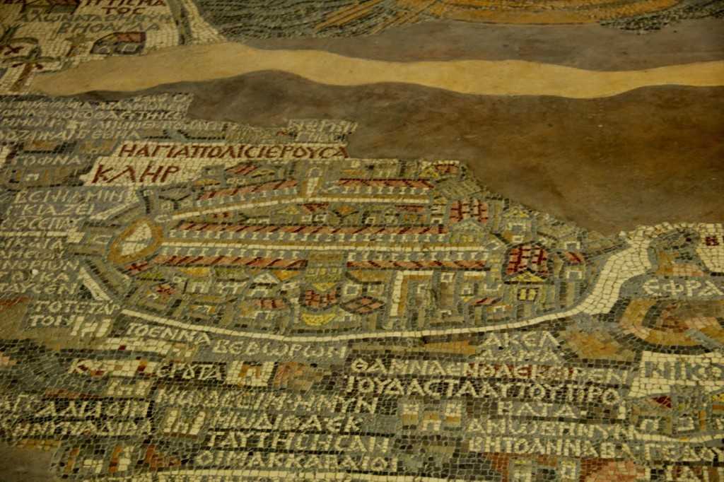 Jerusalem in the mosaic map - a well laid out, walled city