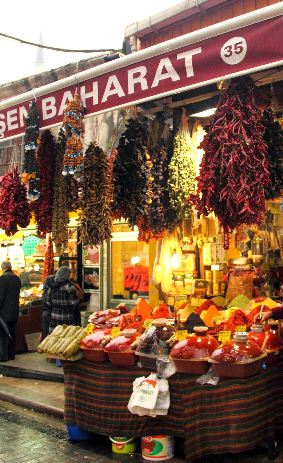 Spice Bazaar: Dried vegetables (Egg plant and Peppers)