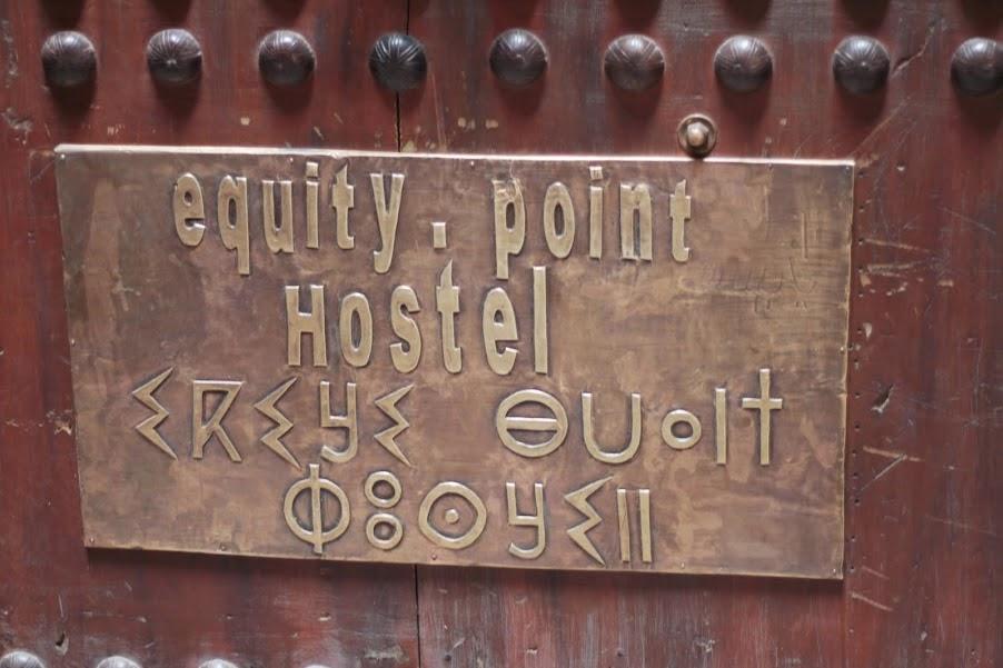 Marrakech: Equity Point Hostel