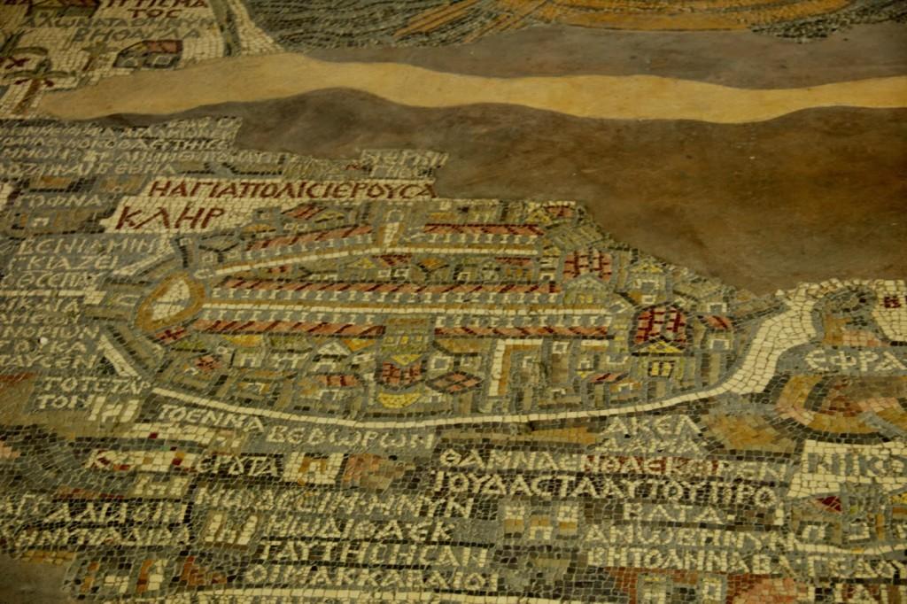 Madaba: Map of the Holyland
