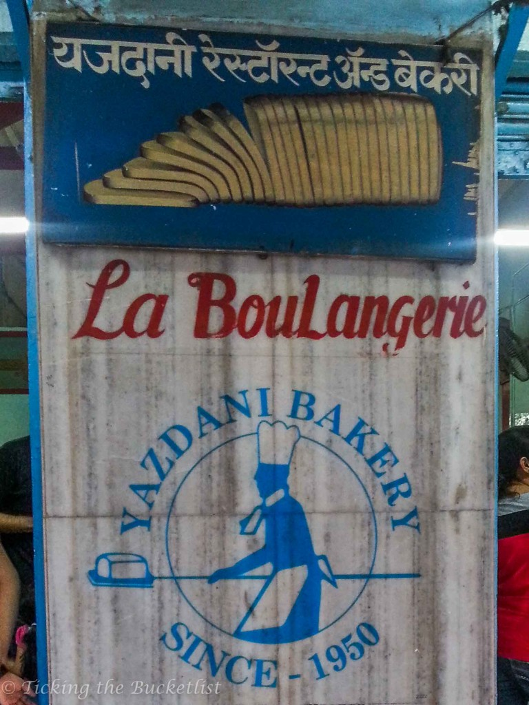 Yazdani....fresh bread, muffins...and more!
