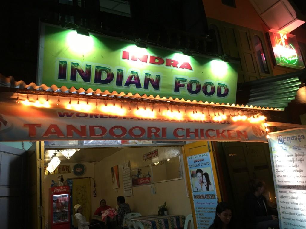 Fancy some Indian food in Myanmar?