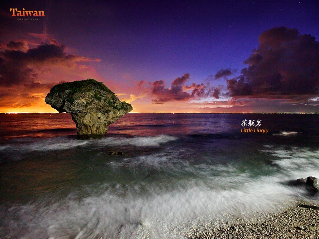 taiwan-liuqiu