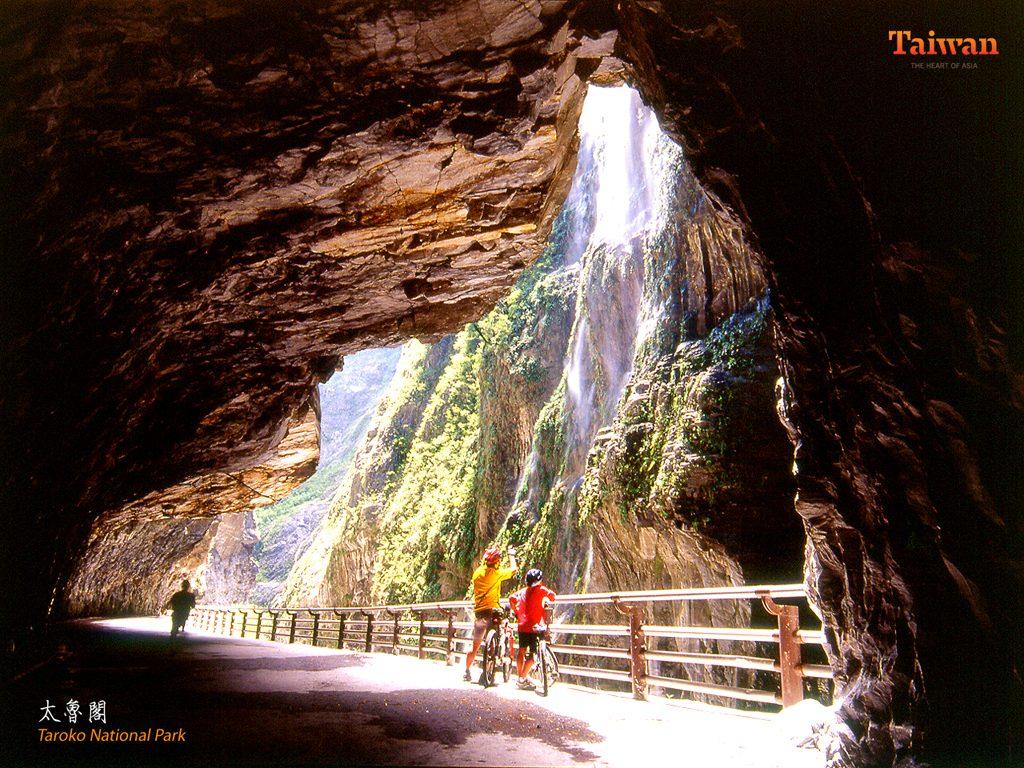 taiwan-national-park