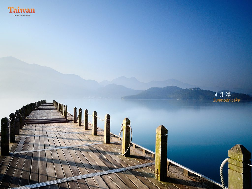 taiwan-sun-moon-lake